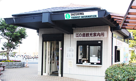 Office du tourisme d'Enoshima